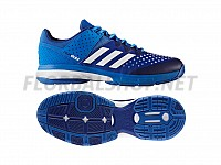 ADIDAS COURT STABIL BY2840