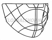 Salming Elite Helmet náhradní mřížka