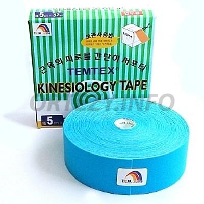 TEMTEX kinesio tape Classic XL, modrá tejpovací páska 5cm x 32m - EKONOMICKÉ BALENÍ